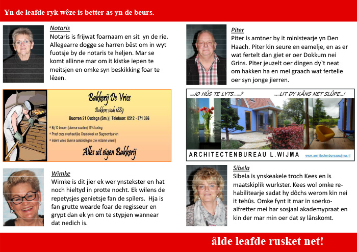 Pagina 7 It Kistke blaadje