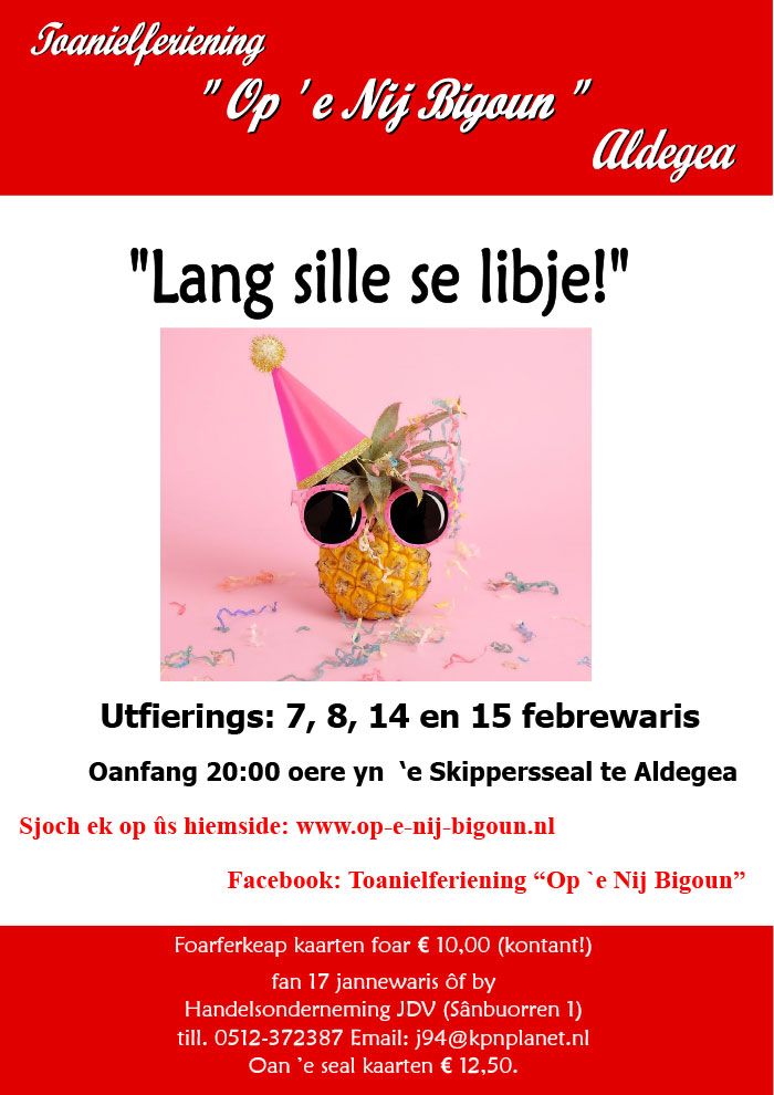 Lang sille se libje flyer